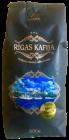 RIGAS KAFIJA (limituotas leidinys)
