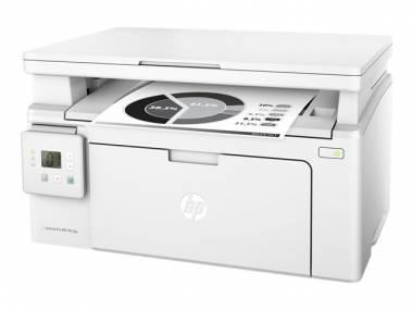Spausdintuvas HP M130A